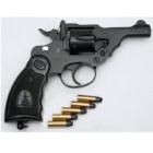 Anupam Kamal Wikimedia Commons gun IOF 32 revolver