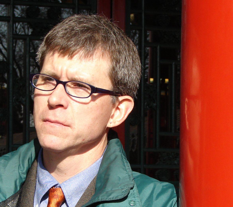 James Millward DCA Lecture China